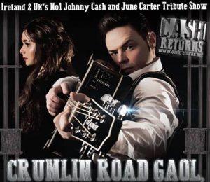 Crumlin Road Goal